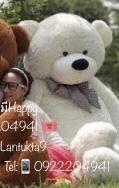 ตุ๊กตาหมีสีขาวลืมตา2.0เมตร