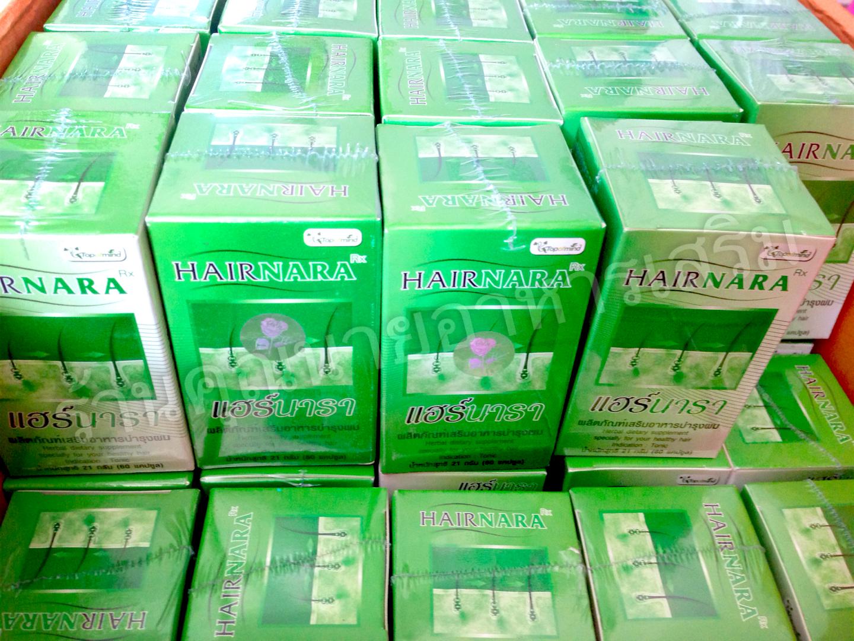 HAIRNARA แฮร์นารา 5 กระปุก ส่งฟรี 3,750 บาท