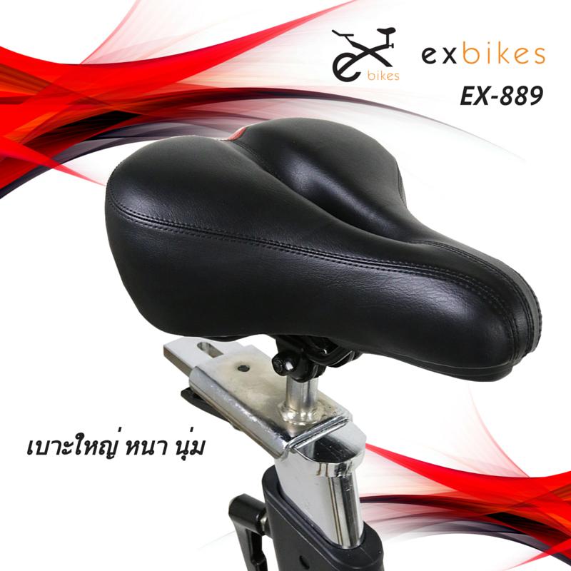 spin bike เบาะนั่ง