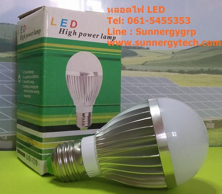 หลอดไฟ LED E27 Bulb ขนาด 5W 24V 6000K AL