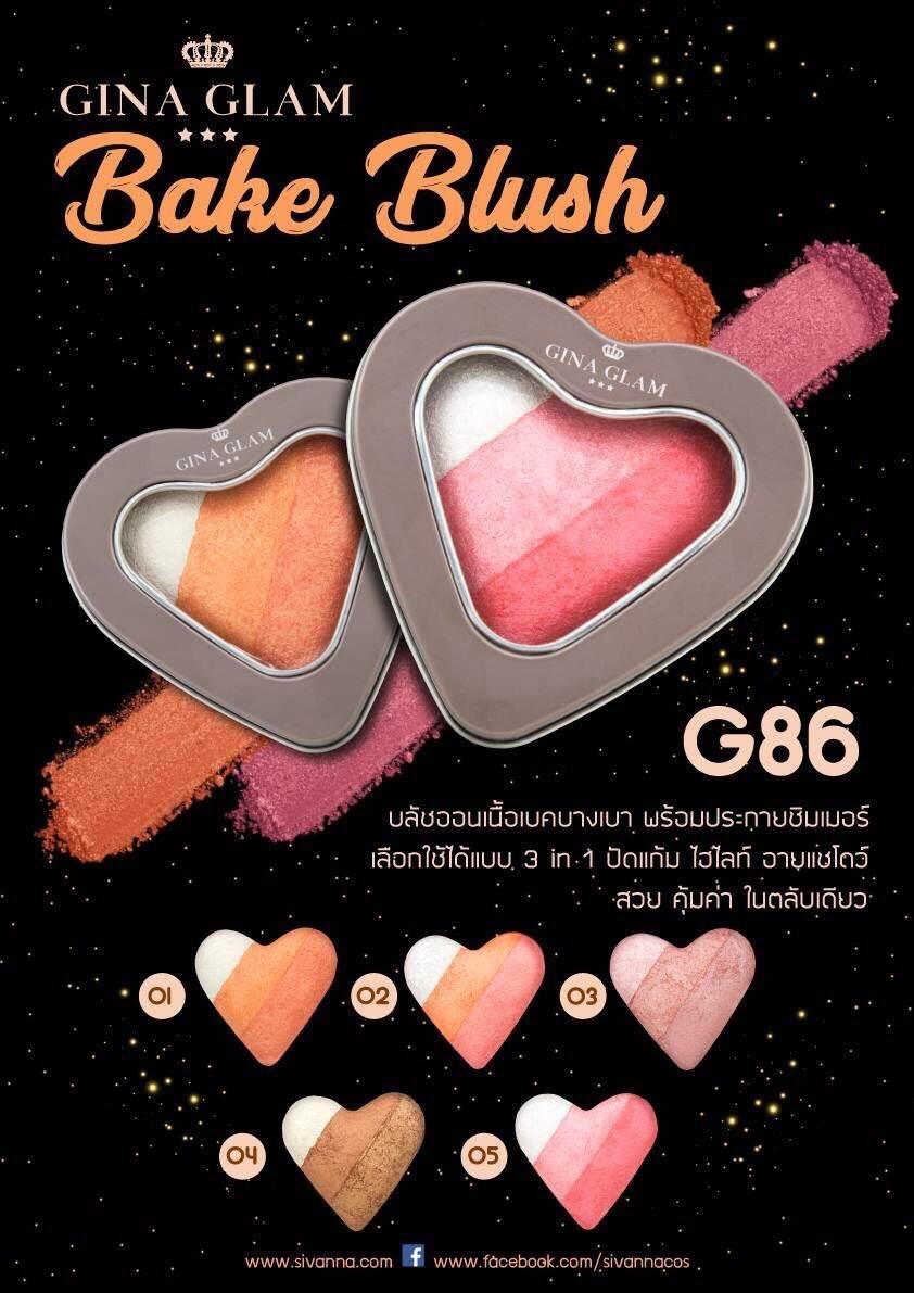 ของแท้ บลัชออน จีน่าแกลม G86 Gina Glam Bake Blush