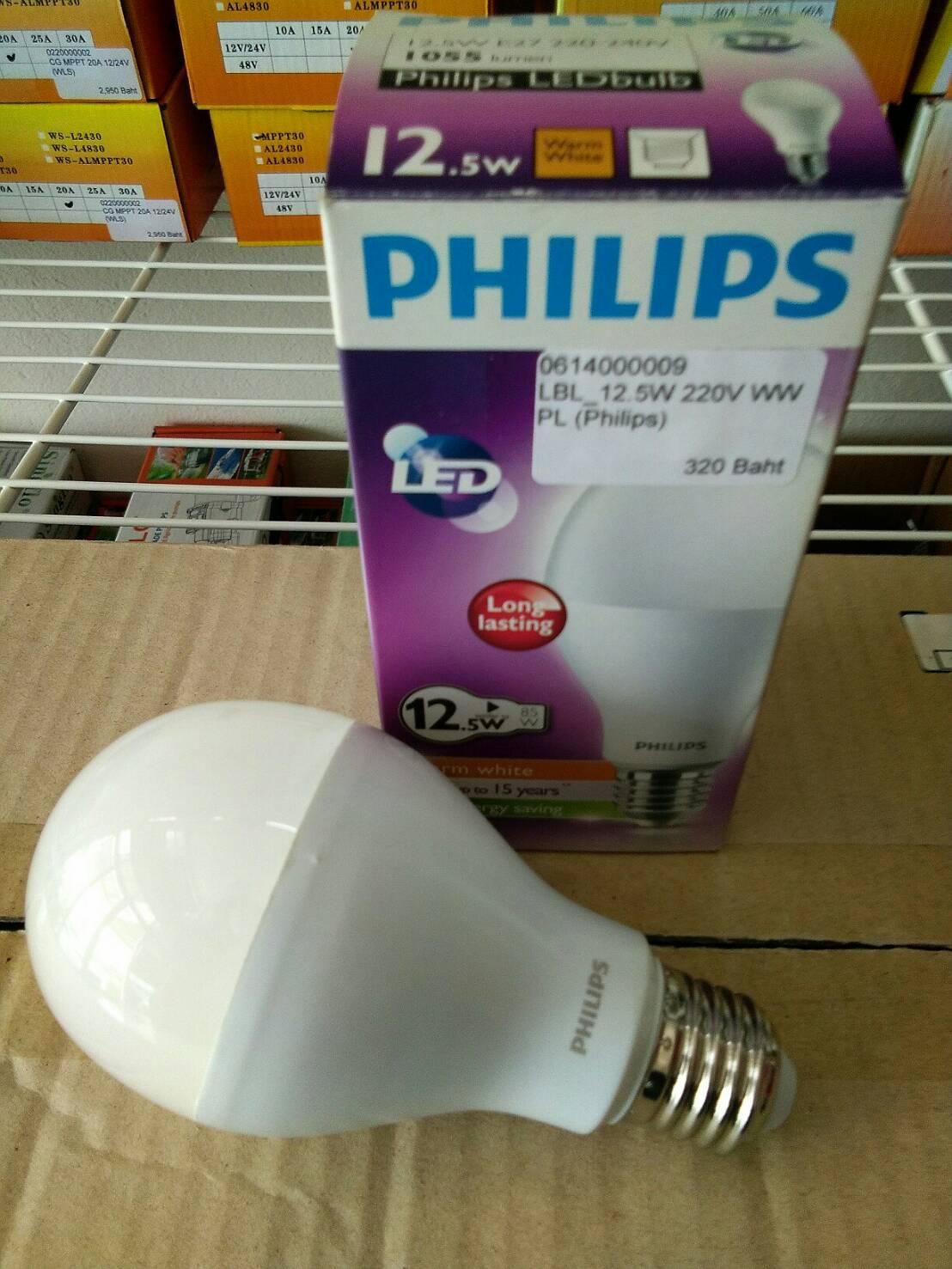 หลอดไฟ LED E27 Bulb ขนาด 12.5W 220V Warm White PL (Philips)