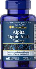 ((แบ่งจำหน่าย)) Alpha Lipoic acid 300 mg 30 เม็ด ผิวขาวใส ลดและป้องกันริ้วรอย เสริมฤทธิ์กลูต้าดีที่สุด ดีกว่าวิตซี 50 เท่า