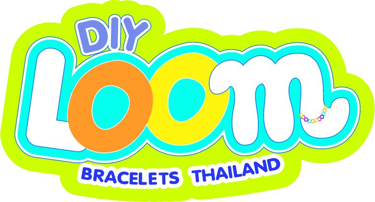 ยางถัก กำไลยาง ต้อง DIY Loom Bracelets Thailand เท่านั้น