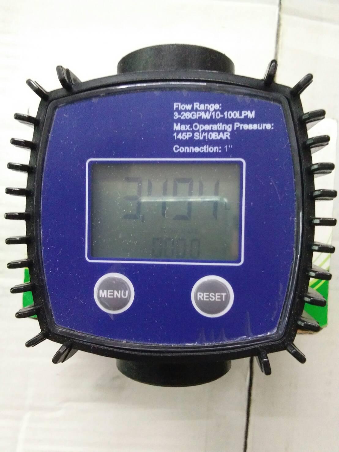 Water Pump_Flow Meter 1 Inch K24