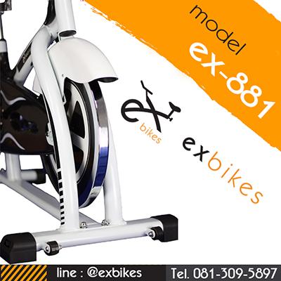 จักรยานปั่นออกกำลังกาย