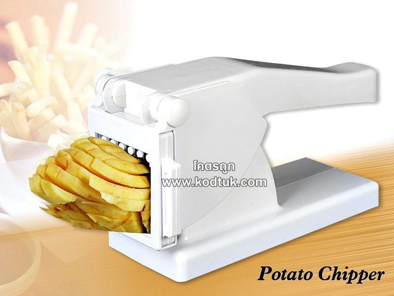 Potato Chipper เครื่องทำเฟรนฟราย แสนอร่อย