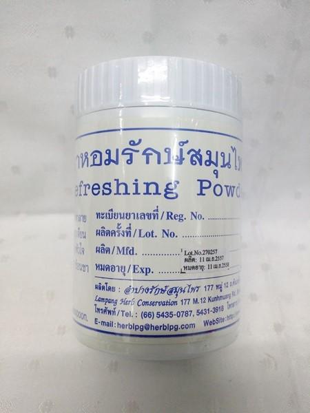 ยาหอมรักษ์สมุนไพร กระป๋องใหญ่ บรรจุกระป๋องละ 80 กรัม