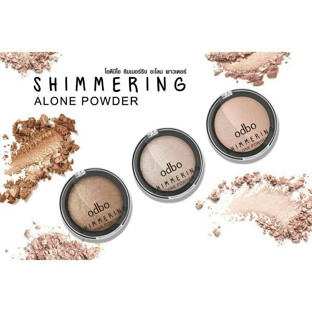 โอดีบีโอ ชิมเมอร์ริง อะโลน พาวเดอร์ Odbo Shimering Alone Powder OD172