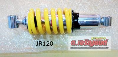 โช๊คหลัง JR120