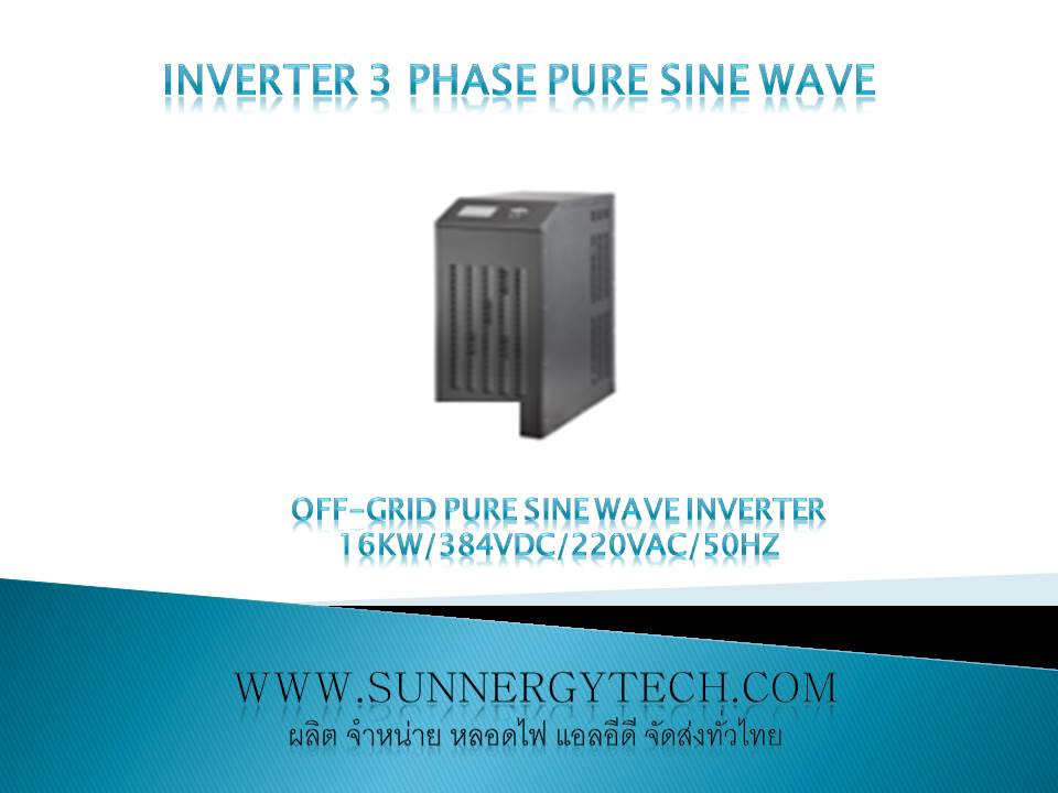 Off-grid pure sine wave inverter 16KW/384VDC/220VAC/50Hz
