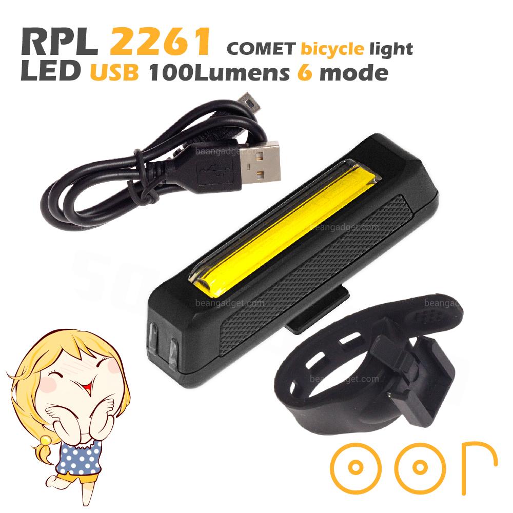 ไฟจักรยาน ไฟหน้าจักรยาน LED RAYPAL COMET ชาร์ตด้วย USB สว่าง 100 Lumens 6 mode RPL-2261 - Red แดง