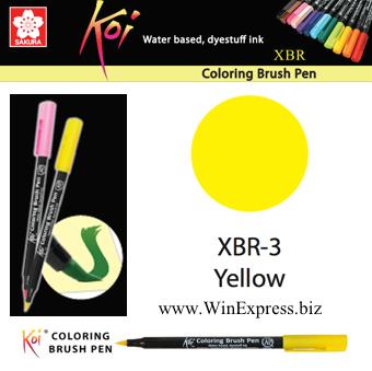 XBR-03 Yellow - SAKURA Koi Brush Pen