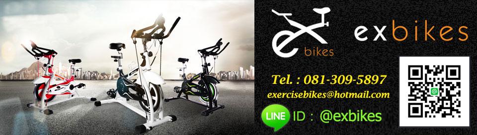 Exercise Bikes จักรยานออกกําลังกาย