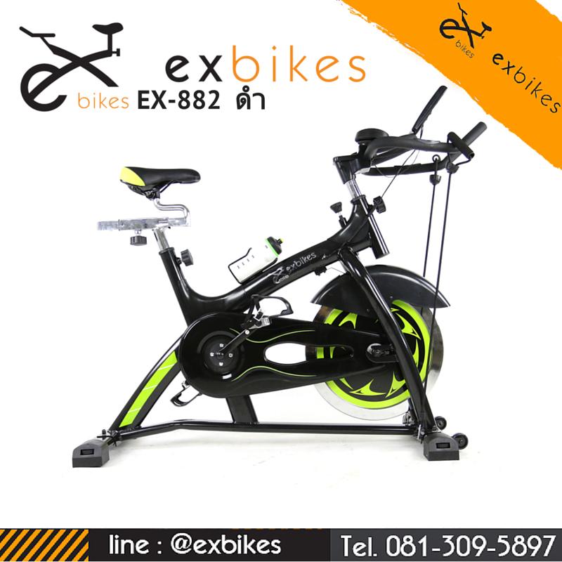 จักรยานออกกำลังกาย spin bike รุ่น 882