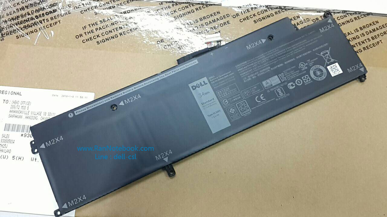 Battery Dell Latitude 7370 ของแท้ ประกัน ศูนย์ Dell ราคา พิเศษ XCNR3 MH25J WY7CG