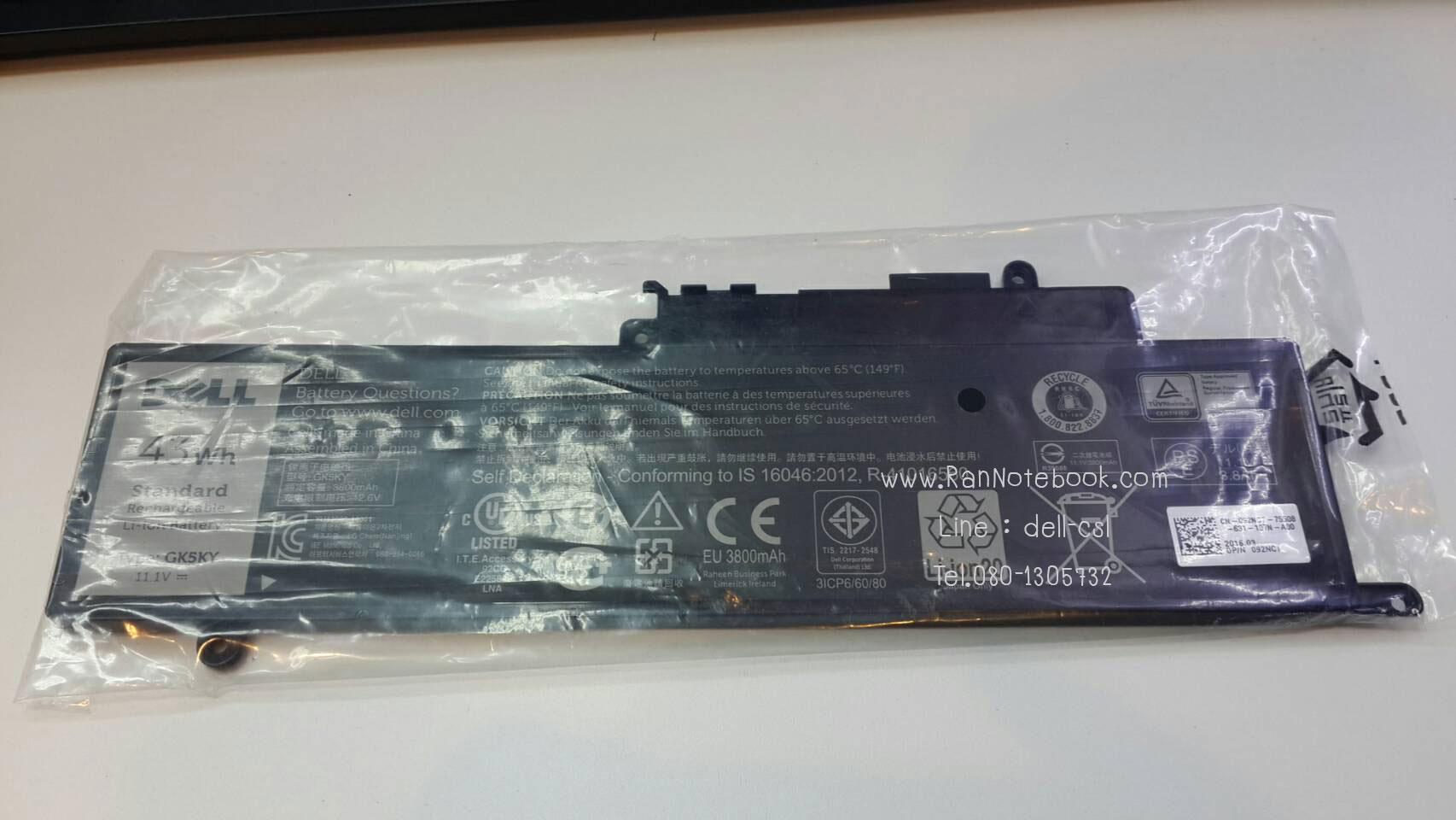 Battery DELL inspiron 3147 3148 3158 inspiron 11 3000 series ของแท้ ประกันศูนย์ ราคา ไม่แพง