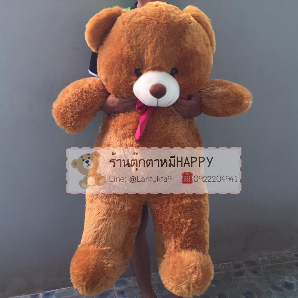 ตุ๊กตาหมีอ้วนน้ำตาลเข้มขาสั้นxxl