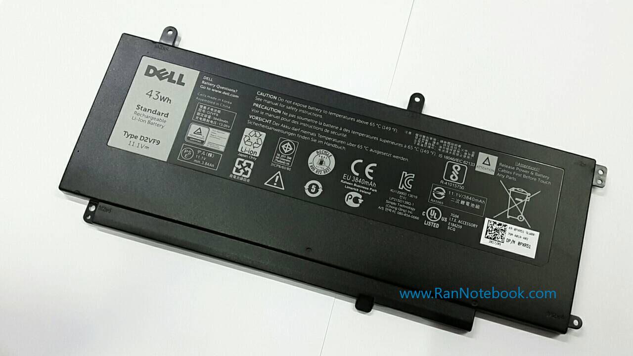 Battery Dell inspiron 7548 D2VF9 43Whr แบตแท้ ประกัน ศูนย์ Dell Thailand