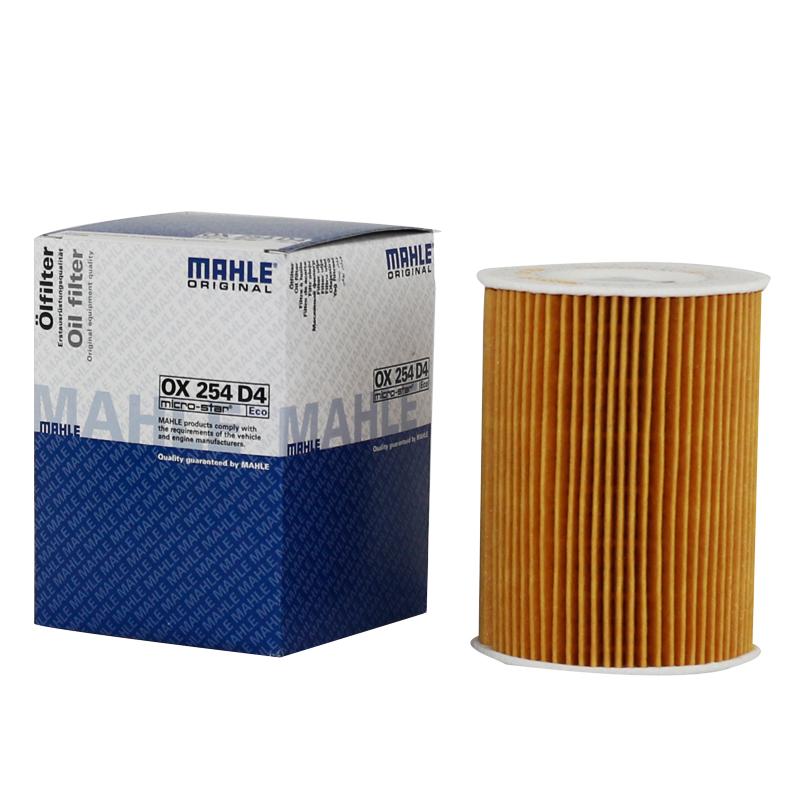 ไส้กรองน้ำมันเครื่อง PANAMERA 3.6L, 4.8L / Oil Filter, 94810702200