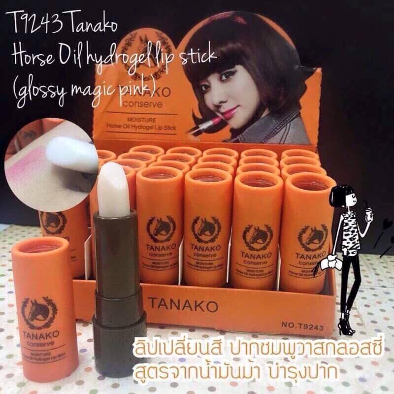 Tanako Conserve Moisture Horse Oil Hydrogel Lip Stick ลิปบาล์มเปลี่ยนสีเป็นสีชมพู