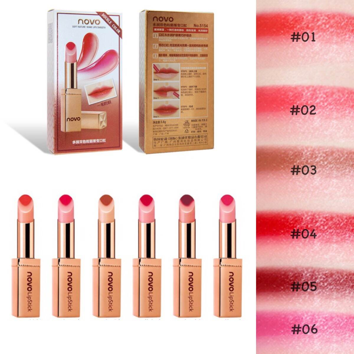 ลิปแท่งทอง Novo Double Color Hydra lip No.5154