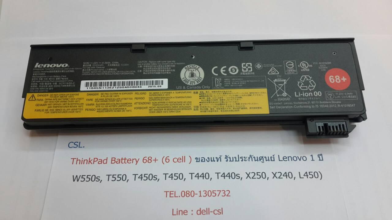 Battery Lenovo ThinkPad T450s T450 68+ (6 cell ) ของแท้ ประกันศูนย์ Lenovo