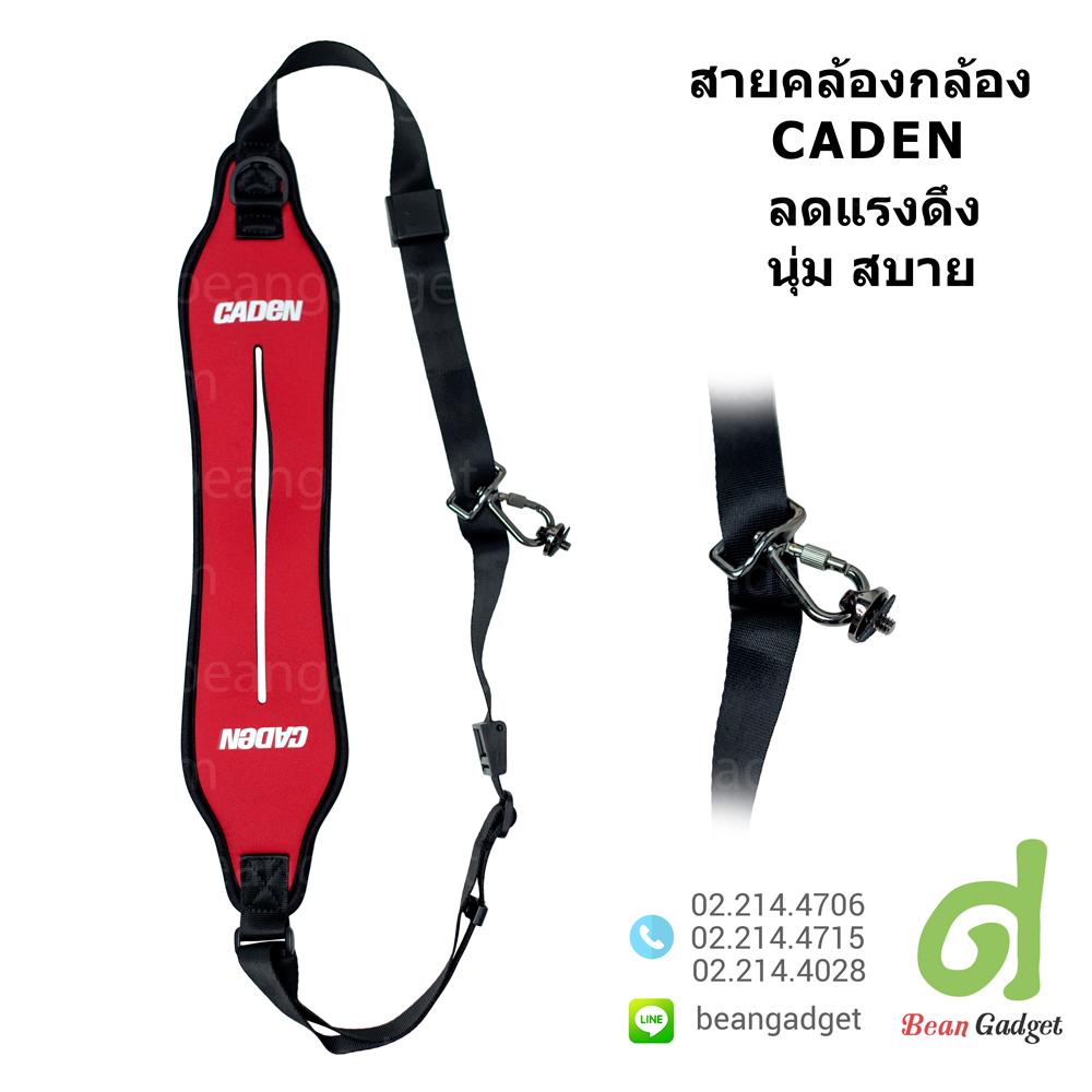 CADEN Camera Quick Rapid Single Shoulder Sling Neck Strap Belt For Canon Nikon Sony Pentax Panasonic Olympus