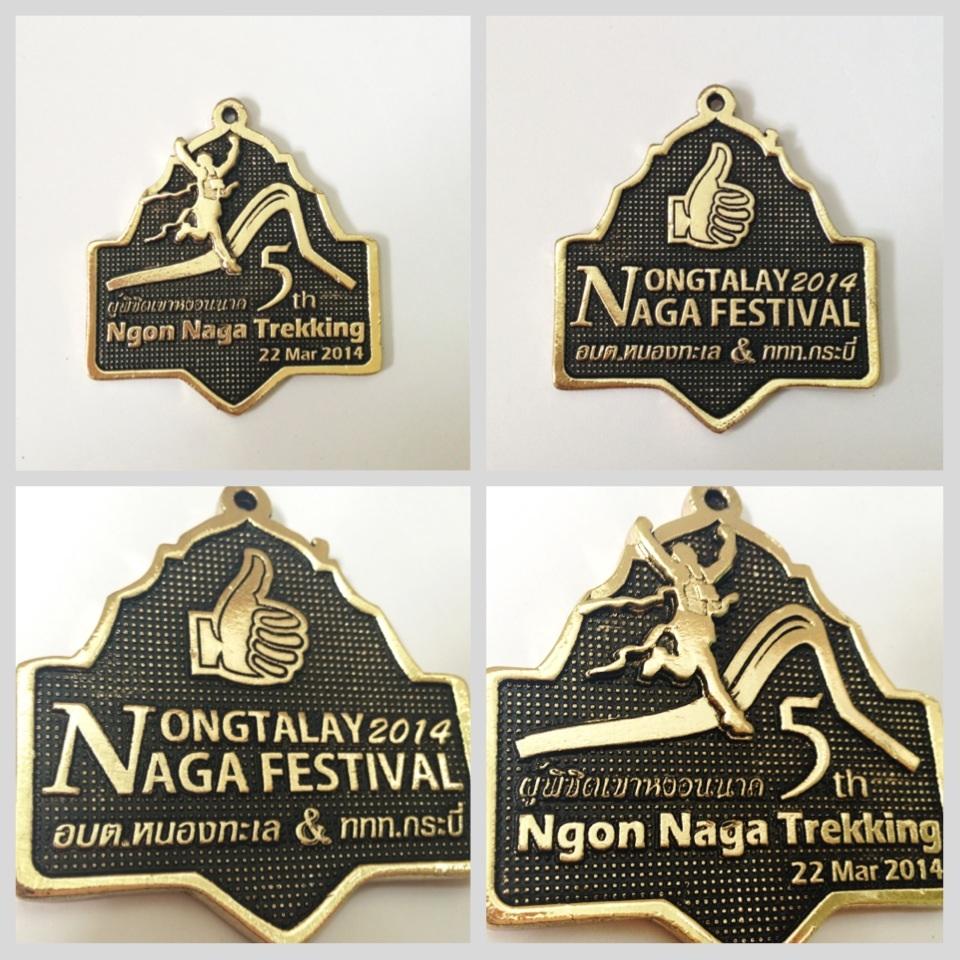 เหรียญรางวัล/กีฬาโลหะ งานวิ่ง