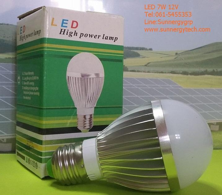 หลอดไฟ LED E27 Bulb ขนาด 7W 12/24V 6000K AL