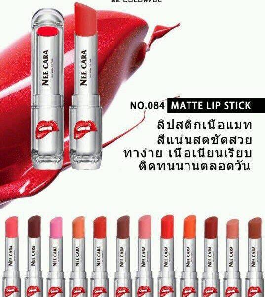 Nee cara Matte Lip Stick นีคาร่าลิปสติกเนื้อแมท No. 084 ราคาถูกสุดๆ