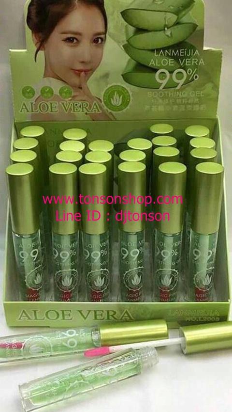 Magic Pink Aloe Vera Soothing Gel 99% ลิปกลอสว่านหางจระเข้ 99% ริมฝีปากอมชมพูอ่อนๆ ของแท้