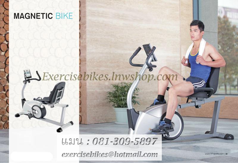 เครื่องปั่นจักรยานออกกำลังกาย