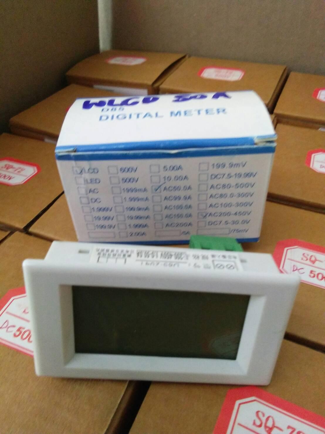 Digital Meter - WLCD 50A 200-450V