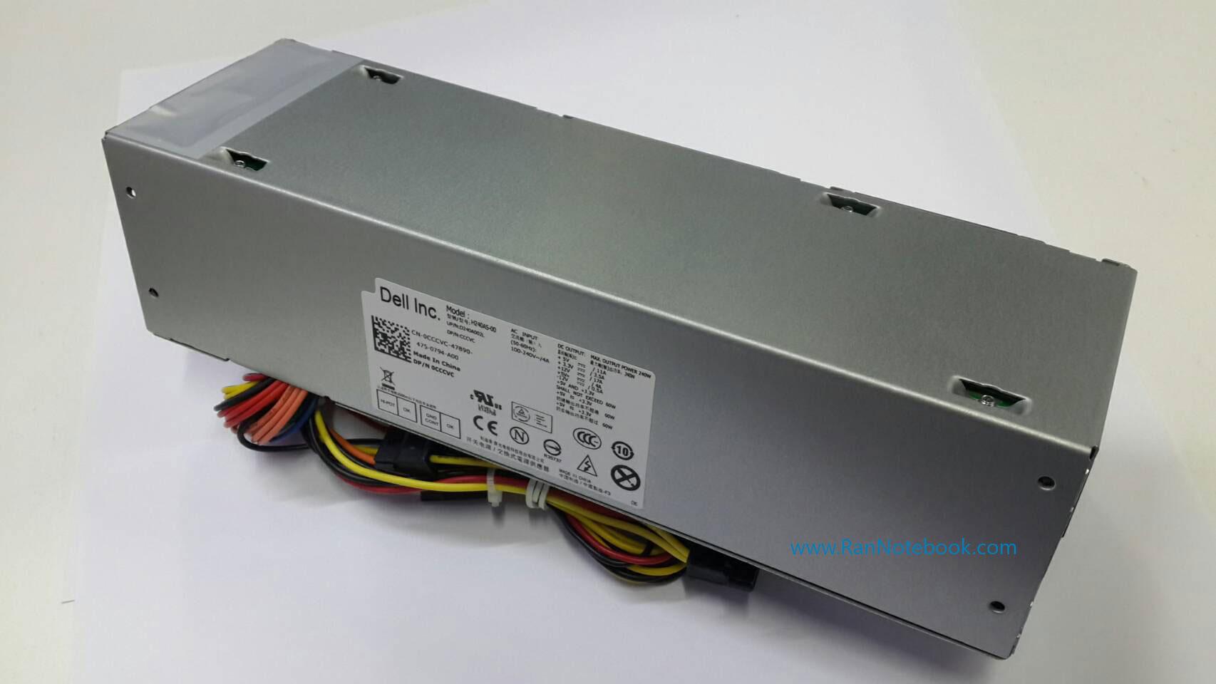 Power Supply Dell Optiplex 990 SFF 240 Watt อะไหล่แท้ ประกันศูนย์ Dell