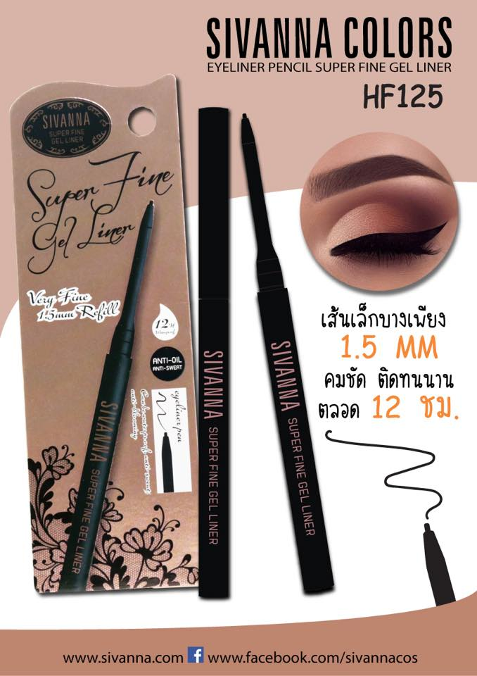 Sivanna colors eyeliner pencil super fine gel liner HF125 อายไลเนอร์ ถูกมาก