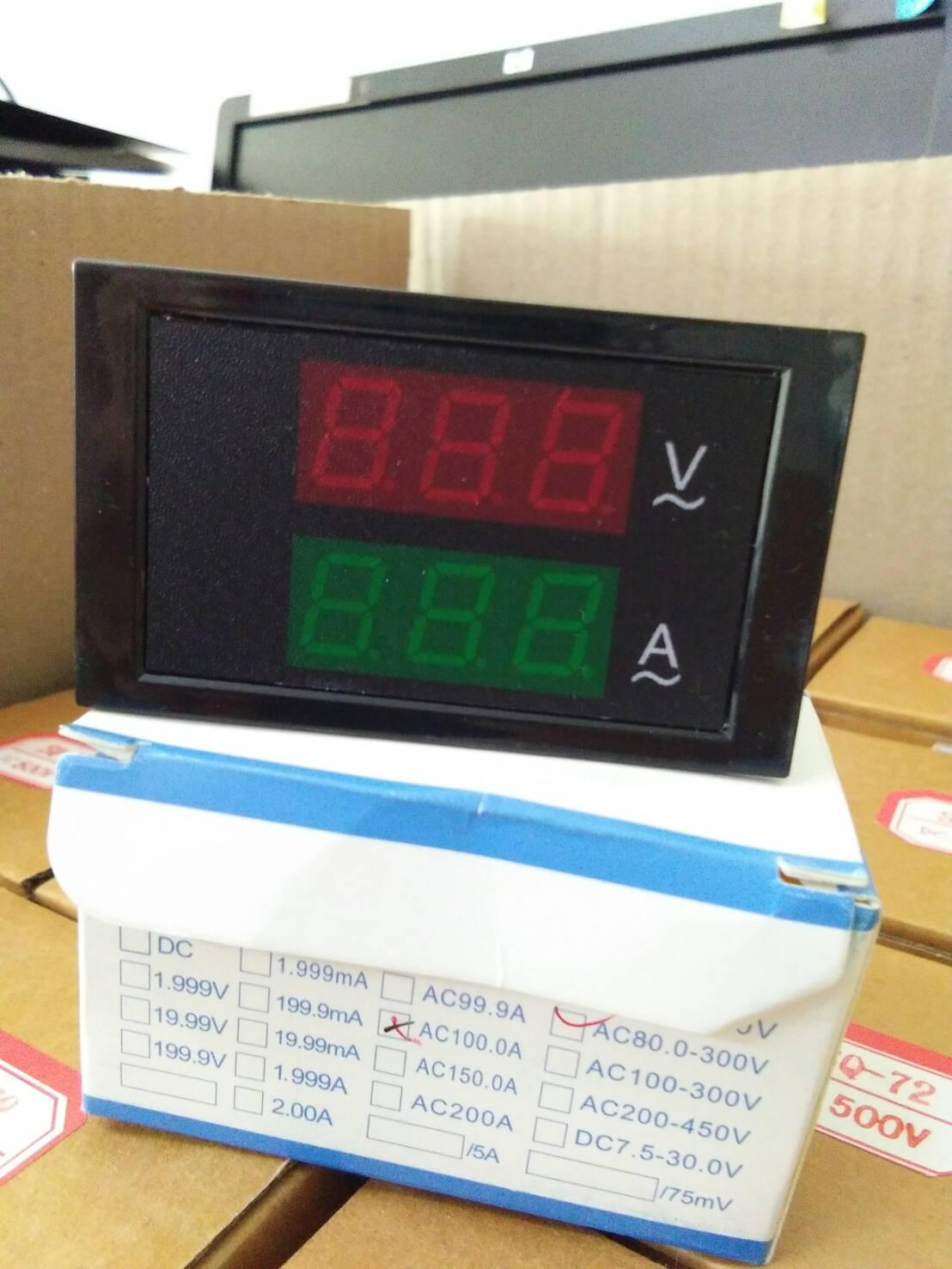 Digital Meter - BLED 50A 80-300V