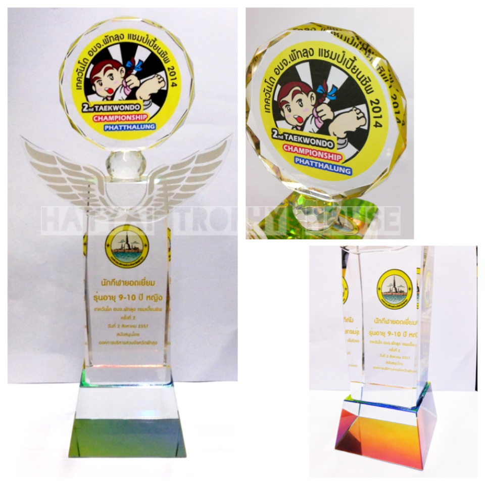 ถ้วยรางวัล นักกีฬายอดเยี่ยม Crystal Award