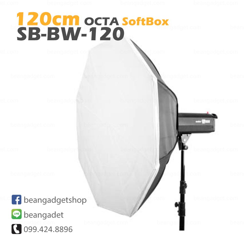 SoftBox SB-BW-120 Bowen's Mount Aluminum Ring Adaptor Octa 120CM