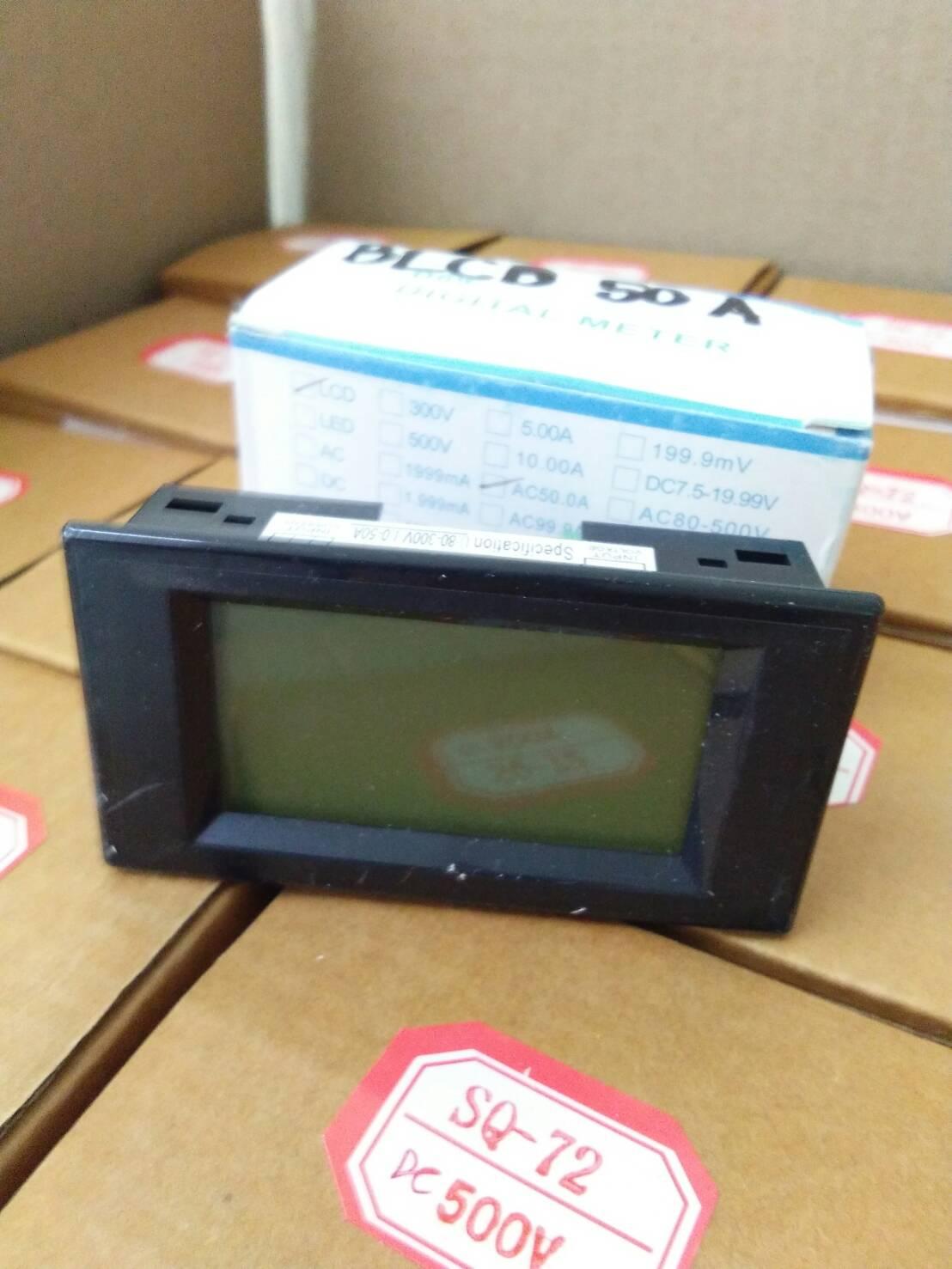 Digital Meter - BLCD 50A 80-300V