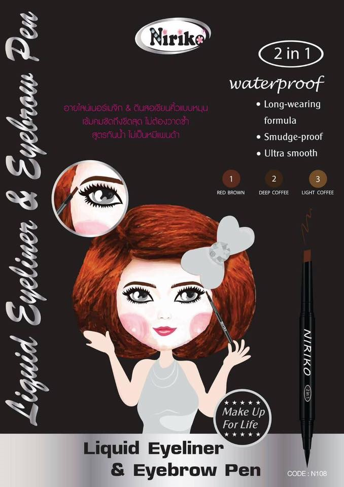 Niriko Liquid Eyeliner & Eyebrow Pen 2 in 1 Waterproof No. N108
