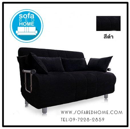 โซฟาเบด (sofabed) รหัส HN-150 สีดำ กว้าง 1.5 m.