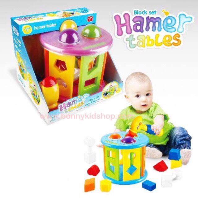 ของเล่นค้อนทุบ บล๊อก สำหรับเด็ก พร้อมบล๊อกหยอด รูปทรงต่างๆ