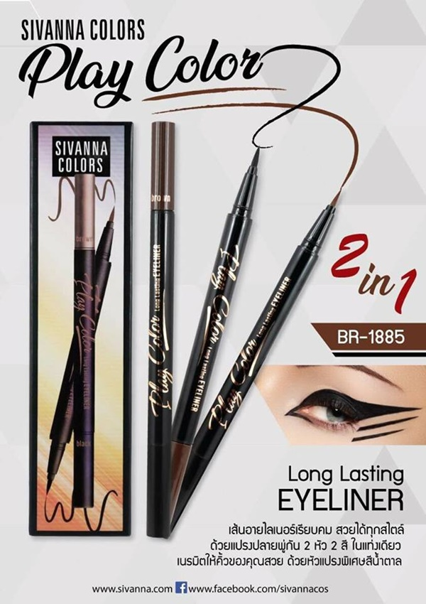 Sivanna Play 2in1 Ling Lasting Eyeliner BR1885 อายไลเนอร์ 2 หัว 2 สีในแท่งเดียว