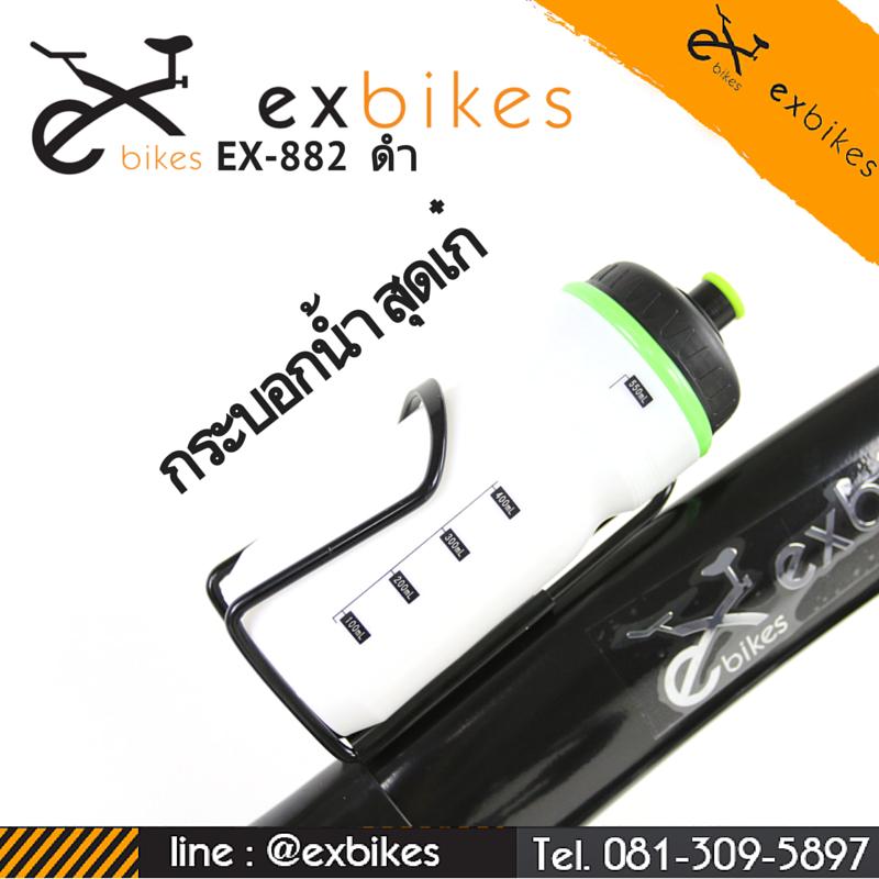 spin bike ราคาถูก