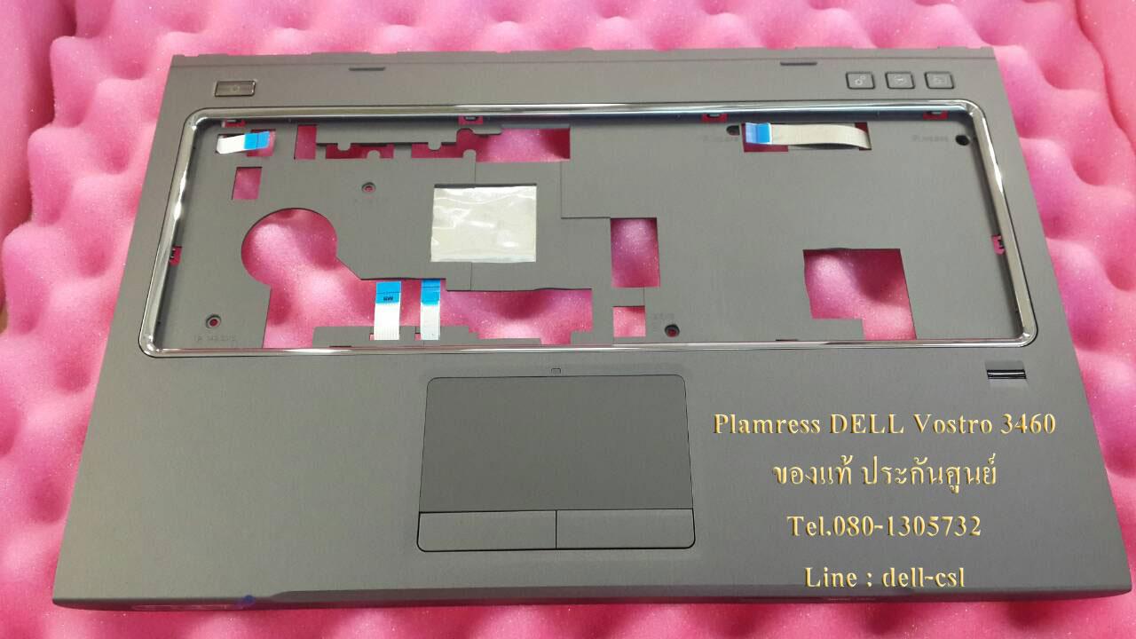 Plamress DELL Vostro 3460 ของแท้ ประกันศูนย์ ราคา ไม่แพง
