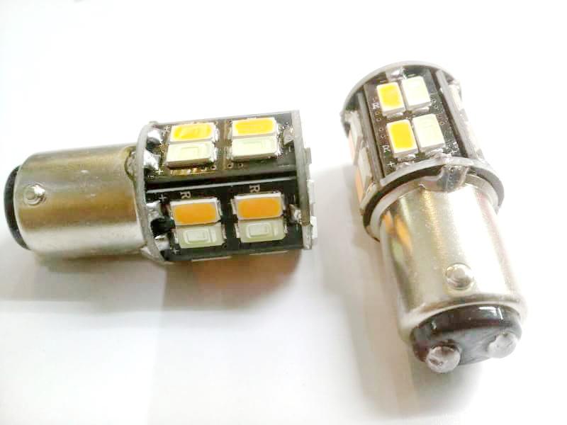 SMD T20 แบบเขี้ยว(S25) 22 ดวง 2 สี ขาว-ส้ม
