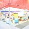 ภาพบรรยากาศ การออกบูท ในงาน Thailand Industry EXPO 2016