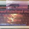 Keyboard DELL Vostro V131 ของแท้ ประกันศูนย์ DELL ราคา ไม่แพง