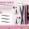 โอดีบีโอ อายแพนซิล Odbo Eyebrow Pencil No. OD702 ราคาโปรฯ โดนใจ 9 ท่านเท่านั้น